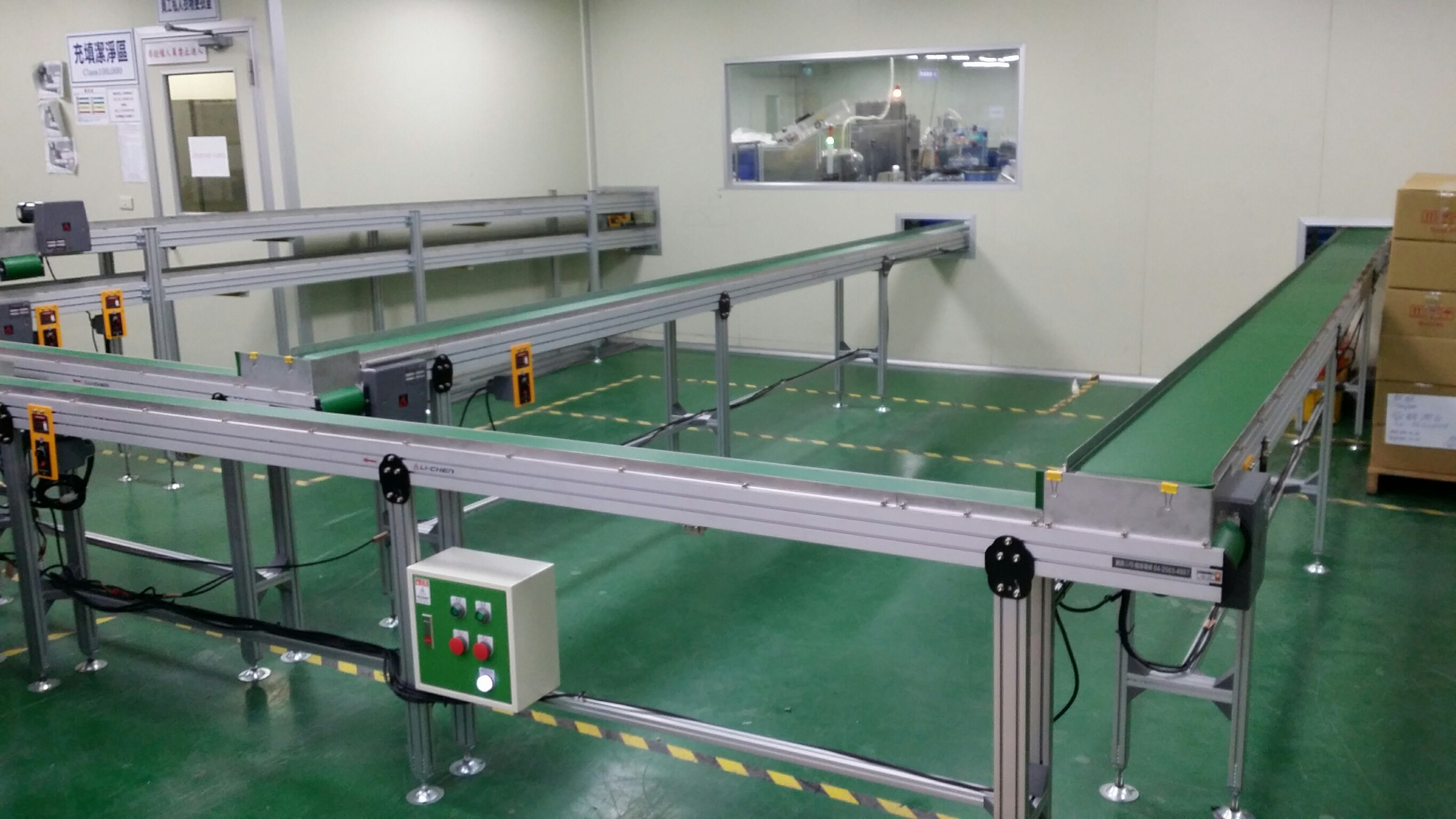 Aluminum extrusion belt flat conveyor - whole plant planning